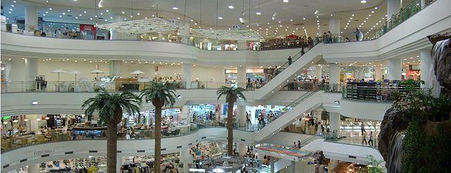 The Mall Bangkapi