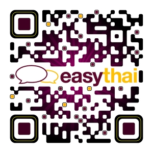 Easy Thai Mobile Android App